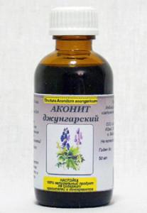 Аконит - лекарство от рака