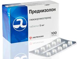 tabletki ot raka legkix prednizolon
