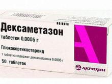 deksametazon-dlya-podnyatiya-lejkocitov-posle-ximioterapii
