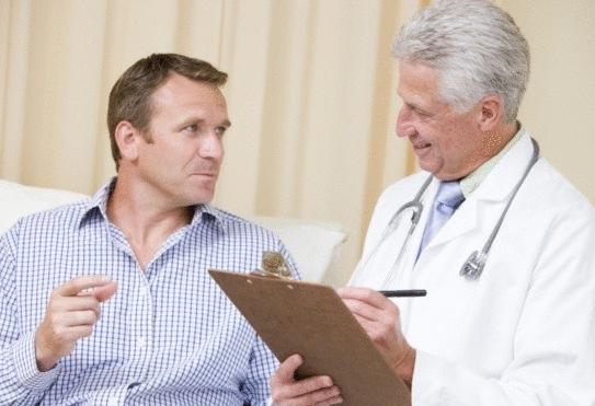 лечение рака простаты без операции