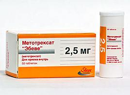 tabletki ot raka zheludka metotreksat
