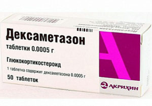deksametazon-dlya-podnyatiya-lejkocitov-posle-ximioterapii-v-izraile