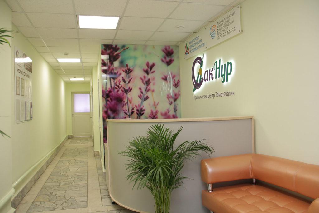 В Казани начали лечить рак новейшими методами
