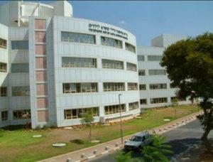 Больница Шиба