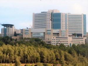 Больница Хадасса