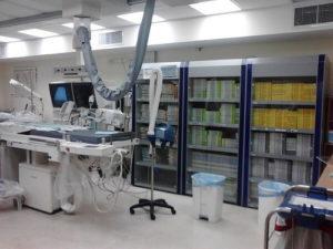 Оснащение клиники